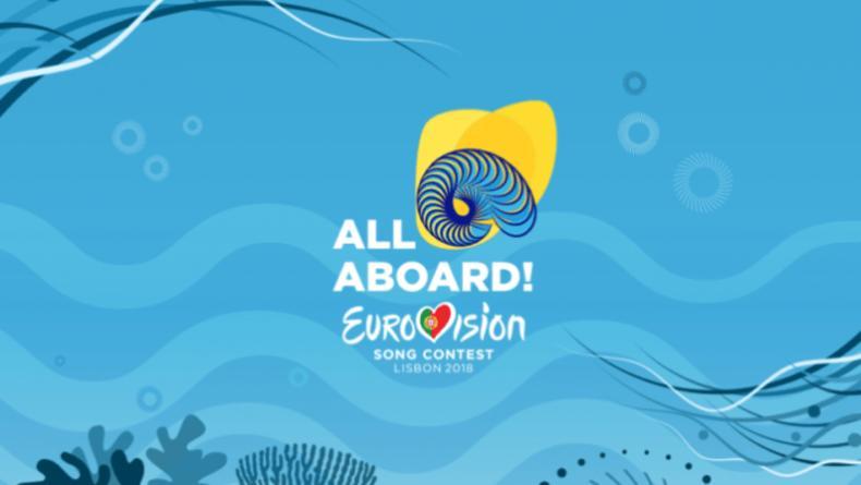 Евровидение-2018. Кто выступит во втором полуфинале
