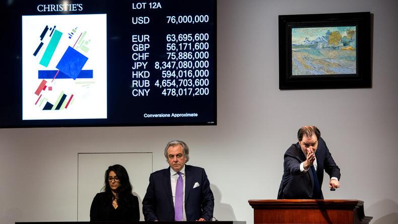 Картина Малевича ушла с молотка за $85 млн