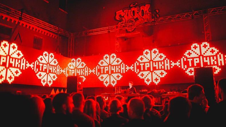 Strichka и не только. Главные фестивали альтернативной музыки