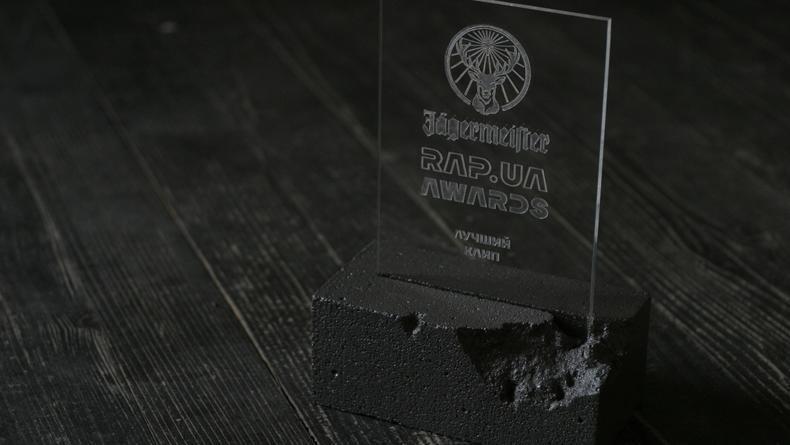 Объявлены победители первой украинской хип-хоп премии