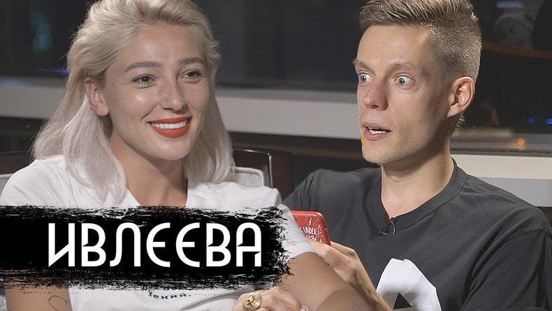 Секс, вкусы и Элджей: Ивлеева стала новым гостем шоу вДудь