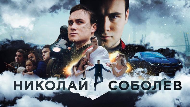 Николай Соболев предстал в образе супергероя в своем клипе