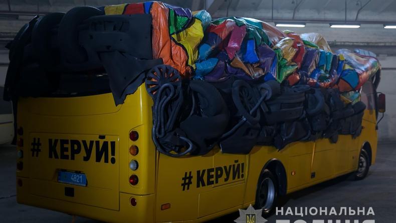 По Киеву ездит транспорт-призрак