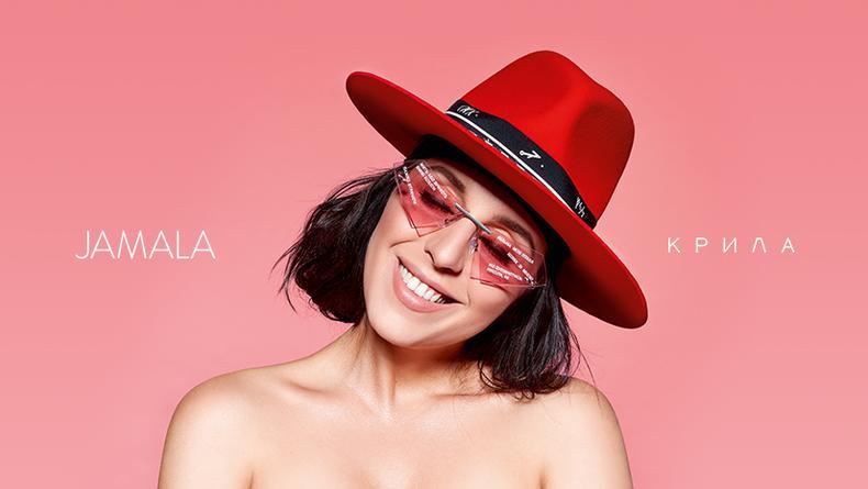 Jamala выступит в Киеве с презентацией нового альбома