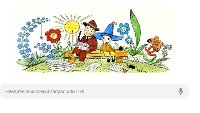 Google оформил дудл к юбилею автора Незнайки