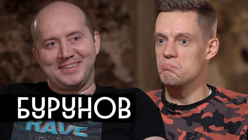 Что говорят зрители о новом выпуске вДудь с российским актером