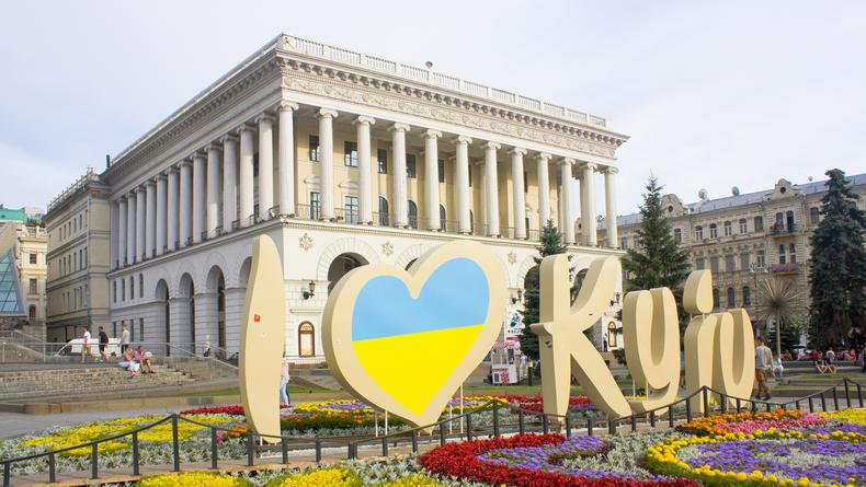План действий на День Киева: Книжный арсенал, Кураж базар и Океан Эльзы