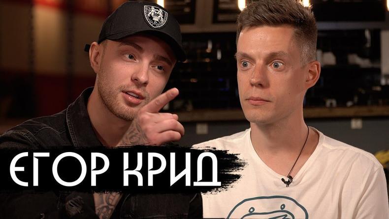 Как отреагировали соцсети на выпуск шоу вДудь с Егором Кридом