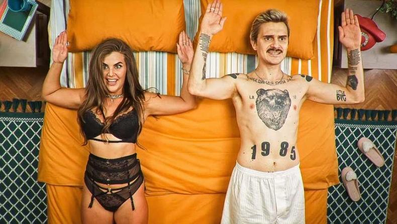 Black Eyed Peas, Little Big, Секс на пляже и Стендап: Чем заняться 10 июля
