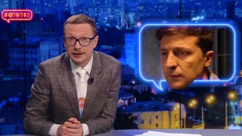 "Майкл Щур потроллил Зеленского за ""хамство"""