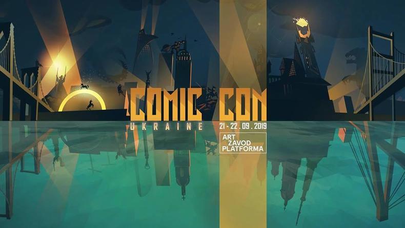 ТОП-10 причин посетить Comic Con Ukraine 2019