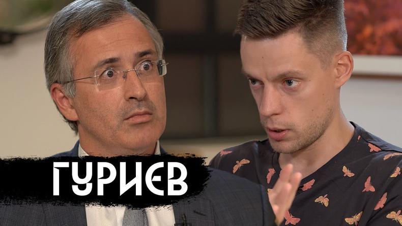 Как отреагировали соцсети на нового гостя шоу вДудь с Гуриевым