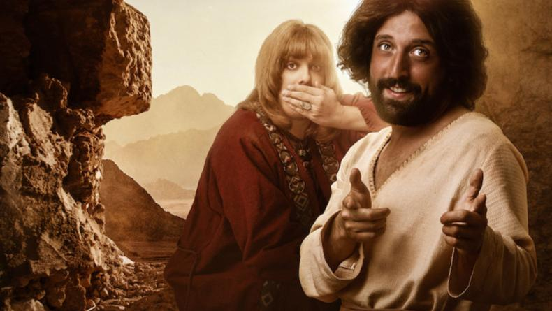 """Оскорбили чувства"": Netflix попали в скандал из-за комедии про Иисуса-гея"