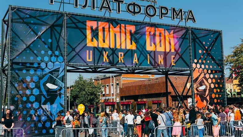 Comic Con Ukraine-2020 объявили дату фестиваля и первого звездного гостя