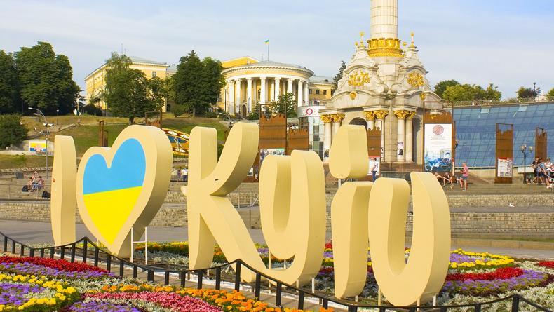 План действий на уикенд: День Киева, David Guetta и Борис Гребенщиков