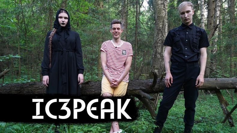 Как отреагировали соцсети на новый выпуск шоу вДудь с IC3PEAK