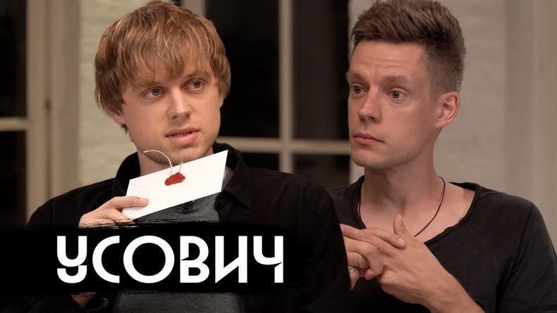 Ваня Усович: Как отреагировали соцсети на нового гостя в шоу вДудь