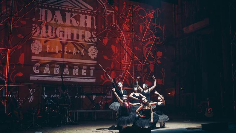 Dakh Daughters, стендап и украинское кино: Чем заняться 4 августа