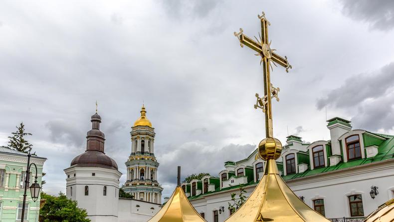 Киев в оранжевой зоне: Узнай, что это значит