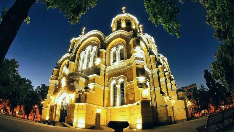 Места силы в Киеве и области: куда поехать, чтоб подзарядиться