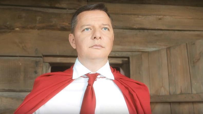 Олег Ляшко обнародовал супергеройский клип и гимн своей партии