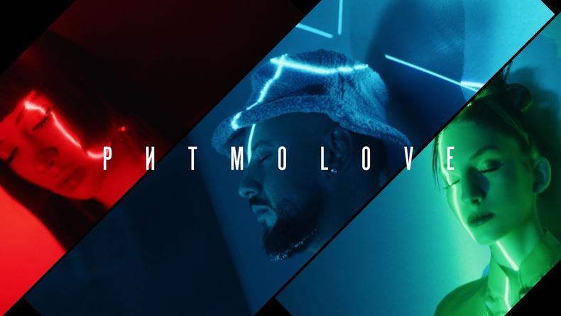 "Monatik, NiNO и Lida Lee обнародовали клип на песню ""РитмоLOVE"""