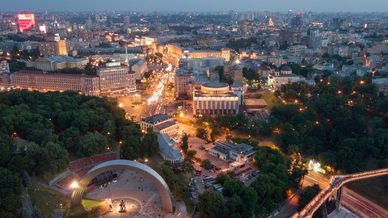Киев поменял позицию в списке самых дорогих городов мира