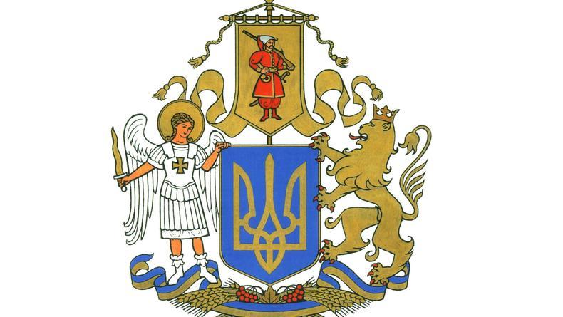 На новый Большой герб Украины в сети отреагировали мемами