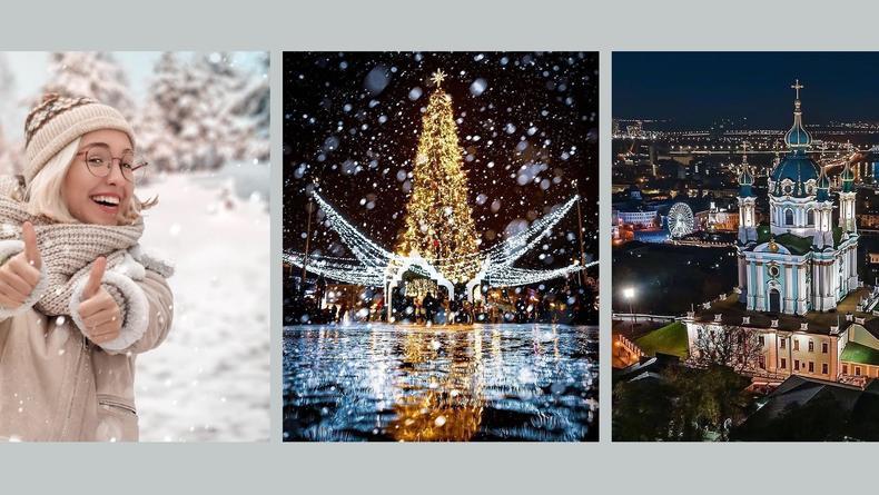 Куда пойти в Киеве зимой без денег: Яркие идеи