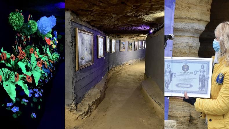 В катакомбах под Одессой установлен художественный рекорд Европы