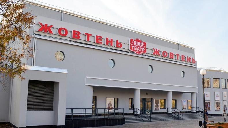 Кинотеатр в Киеве отмечает 90 лет: Будут скидки на билеты