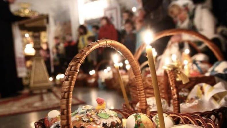 Как будут праздновать Пасху в Украине в 2021-м: Ответ дали социологи