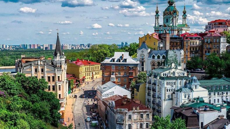 День Киева 2021: Опубликована программа