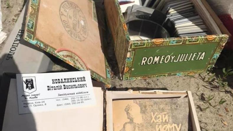 Архив известного историка Киева оказался на мусорке
