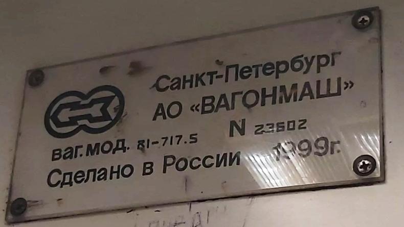 """В метро Киева рассказали, будут ли убирать таблички """"Сделано в России"""""""