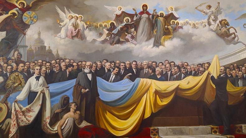 День Независимости Украины 2021 – Афиша мероприятий
