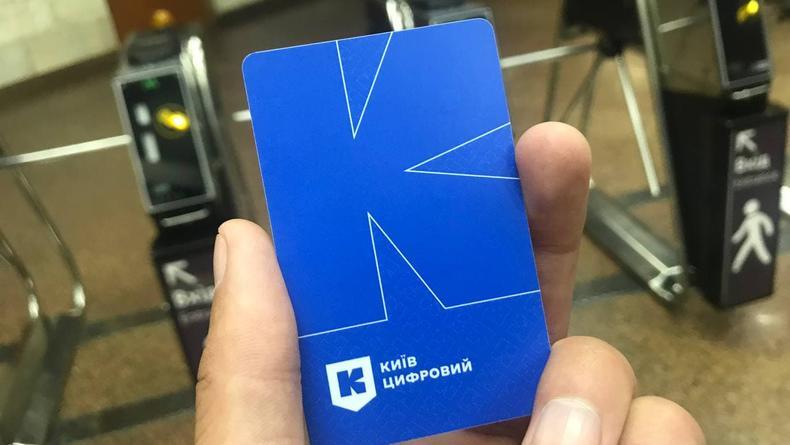 Как получить спецпропуск на проезд в Киеве в новый карантин