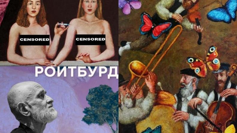 Вспоминая Александра Ройтбурда: Чем прославился одессит (18+)