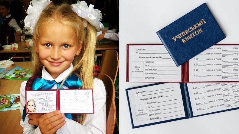 Как оформить электронный ученический билет в Киеве - ответ