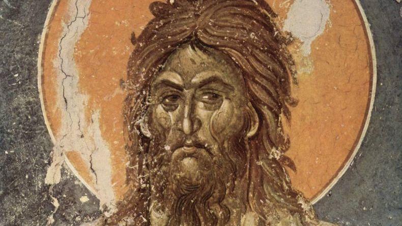 Усекновение главы Иоанна Предтечи: Почему это праздник, когда он будет