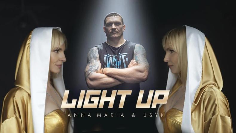 Александр Усик сыграл главную роль в клипе группы Anna Maria