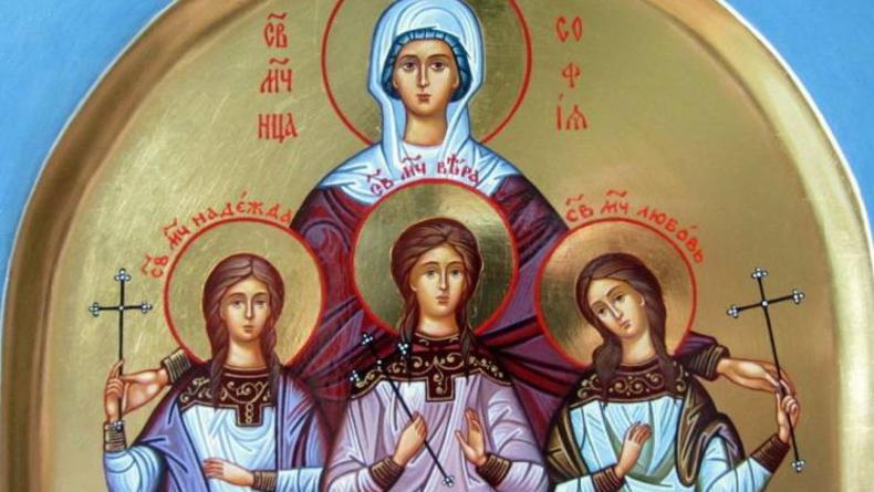 Вера, Надежда, Любовь - когда праздник и что нельзя делать